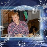 Ротанова Ольга