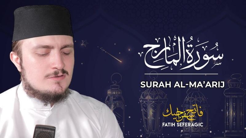 SURAH MA'ARIJ 70 Fatih Seferagic Ramadan 2020 Quran Recitation w English Translation