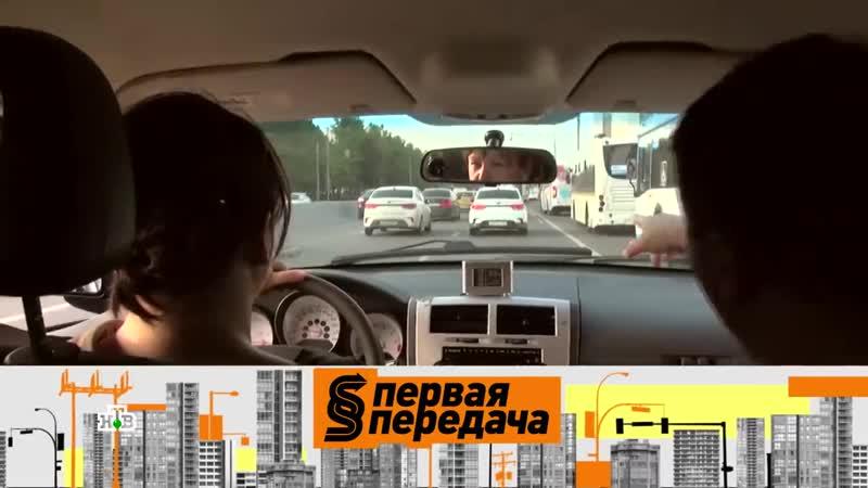 Первая передача_ эффект зеркала на кузове автомобиля, мошеннические схемы с