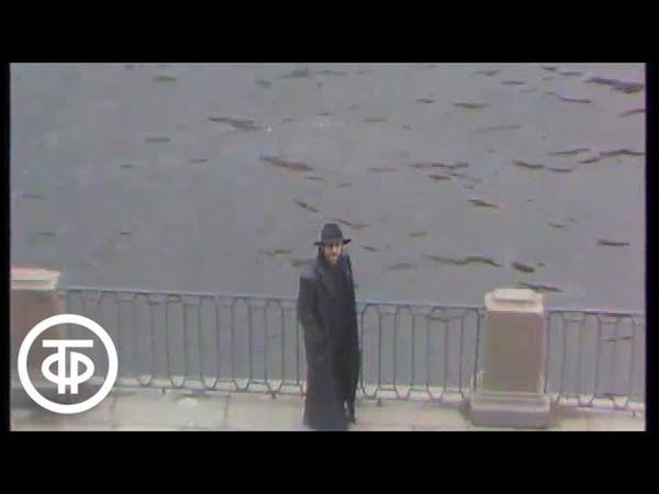 Михаил Боярский Зеленоглазое такси (1988)