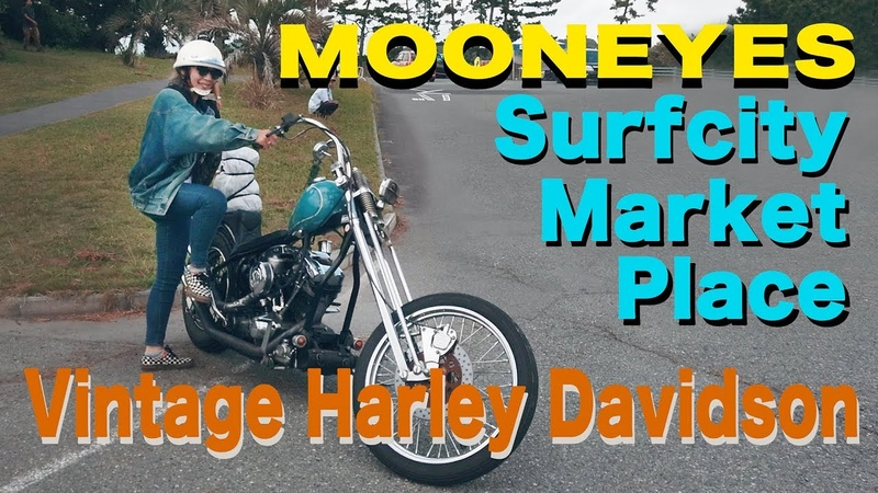 ナックル パン ショベル ヴィンテージハーレーが集合 Mooneyesイベント入場 12471