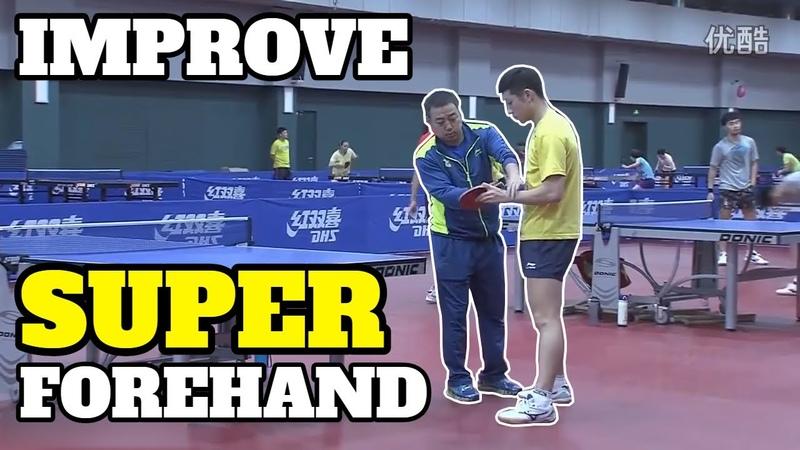 Xu Xin Improve His SUPER Forehand With Liu Guoliang 2