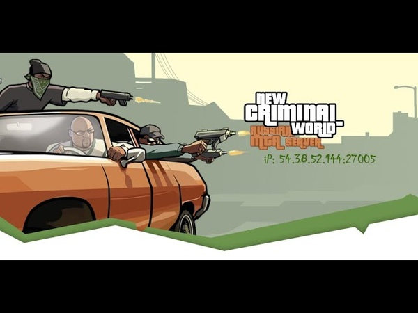 New Criminal World GTA V Новый сервер Anti RP
