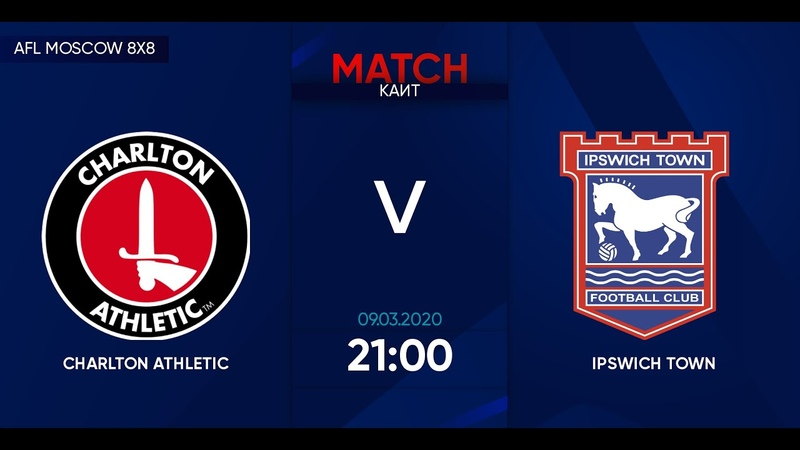 AFL20 England Premier League Day 2 Charlton Athletic Ipswich Town