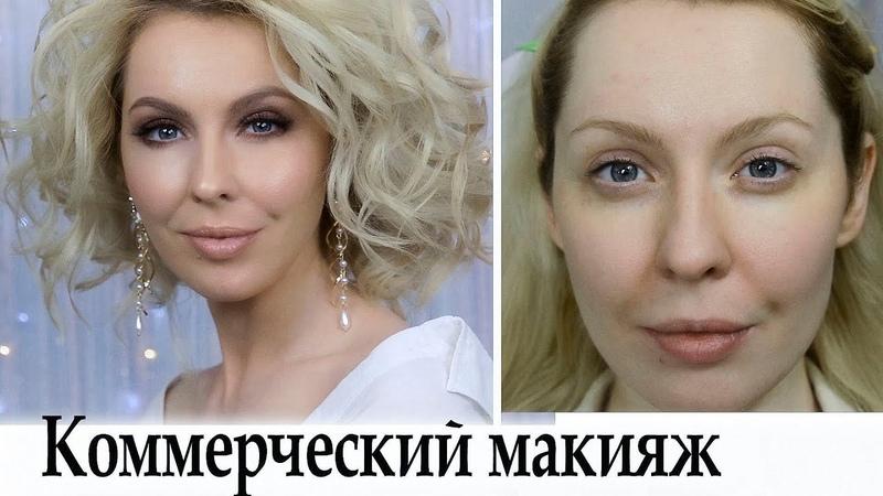 Макияж коричневый смоки айс урок №85 Makeup Tutorial Brown smokey eyes