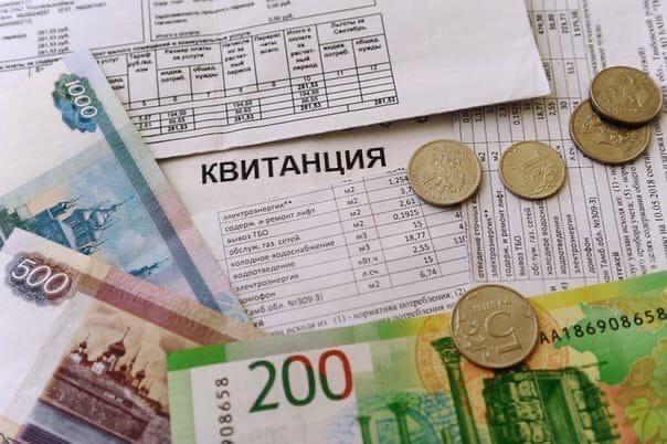 В России с 1 июля подорожают жилищно-коммунальные услуги....