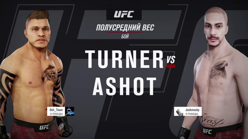VBL 7 KIKX Deflorator Ashot vs Tamerlan Turner