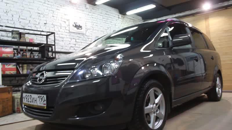 🔝 Opel Zafira состояние После проведения работ