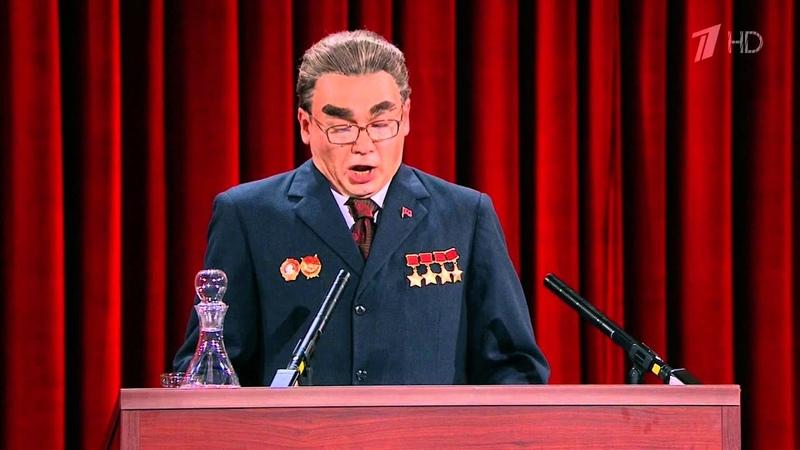 Повтори 01 12 2013 Александр Олешко Брежнев