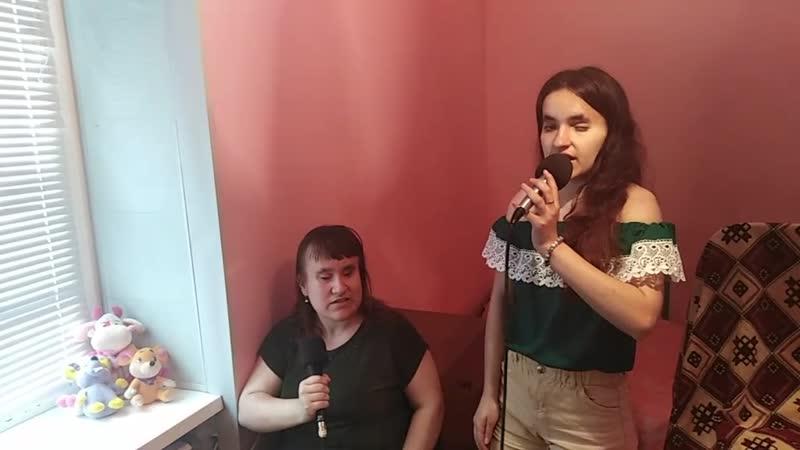 Viola Magnolia and Estell Ты моя