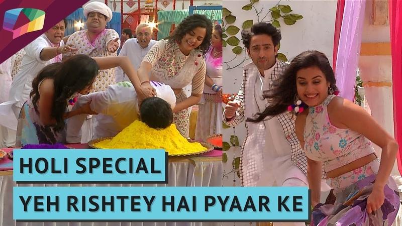 Holi Special Yeh Rishtey Hai Pyaar ke On Set Updates