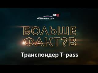"""Конкурс """"Больше Фактов"""" Выпуск #10"""
