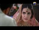 Muqaddar   Episode 08   promo   Monday at 8:00 PM   Har Pal Geo