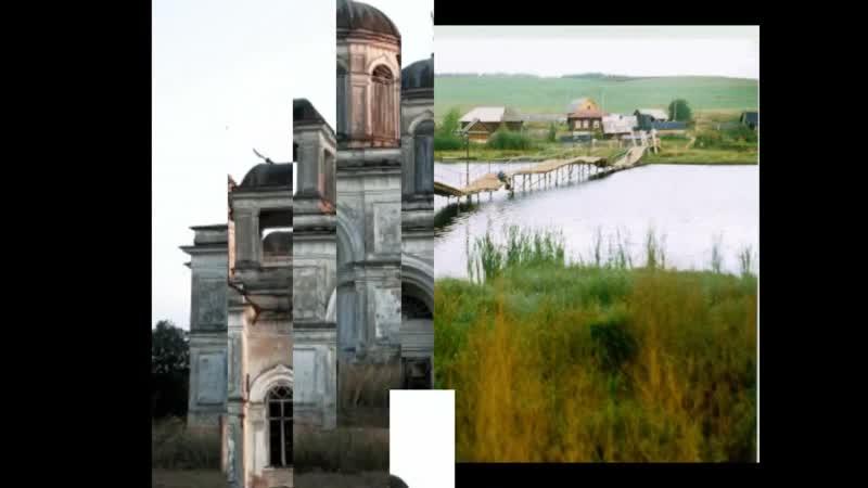 Деревня авторская песня М А Кабиров Очёр повтор