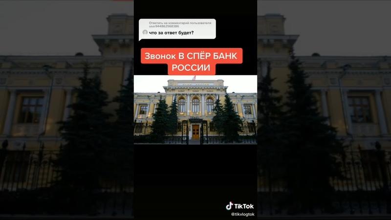 На какие активы мы имеем право по изъятому паспорту СССР