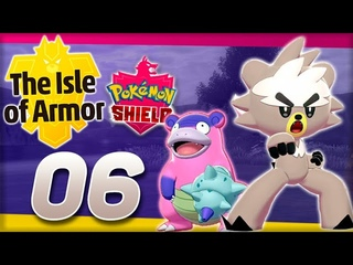 КАБФУ И ГАЛАРСКИЙ СЛОУБРО - Pokemon Sword & Shield: The Isle of Armor #6 - Прохождение (ДОПОЛНЕНИЕ)