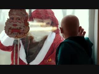 В Николаеве Дед Морозы спустились с крыши детской больницы и поздравили детей