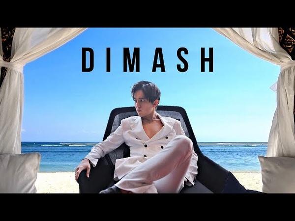 D I M A S H Димаш Кудайберген song Bésame mucho by Cesária Evora