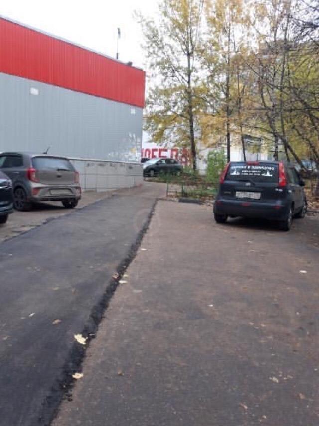 На Маковского сделали новый тротуарчик. Зацените красоту