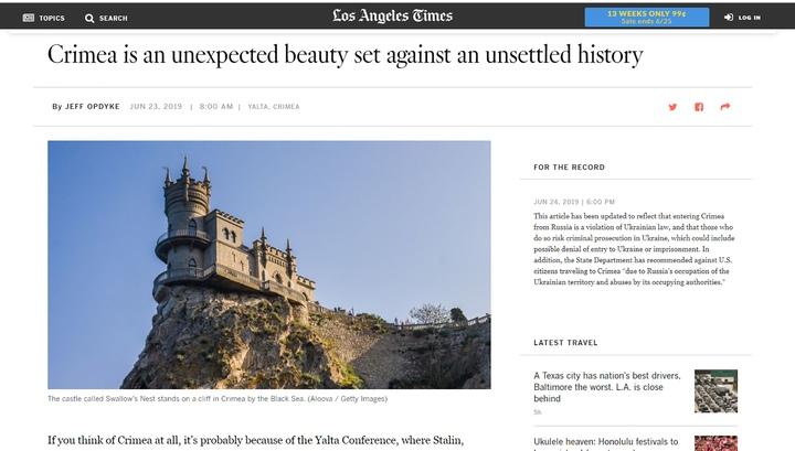 Вести Ru Los Angeles Times дала американцам советы по поездке в Крым
