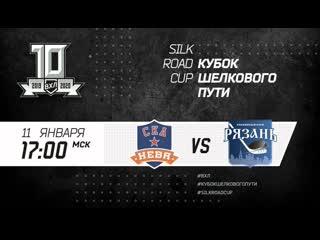 СКА-Нева (Санкт-Петербург) - ХК Рязань (Рязань)