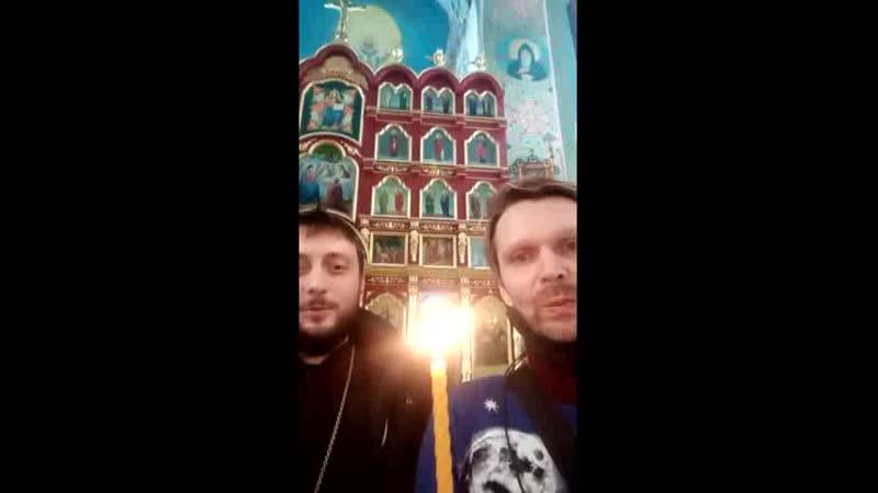 Отец Василий поздравляет Аннушку Город и Район