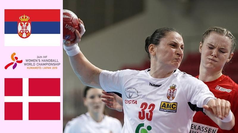 Serbia vs Denmark ● Full Match ● IHF World Women's Handball Championship Japan 2019
