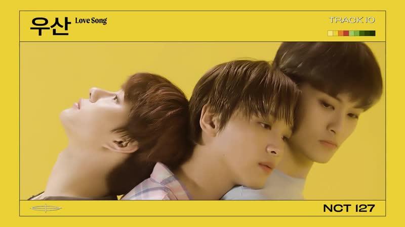 [ru sub] NCT 127 - Love Song (Umbrella)