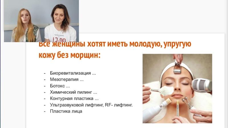 Вебинар 3 Как распознать дефициты витаминов без анализов Тяга к сладкому