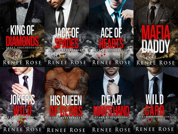 Renee Rose - Vegas Underground 1 - King of Diamonds