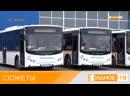 Чистый маршрут дезинфекция автобусов компании Домтрансавто