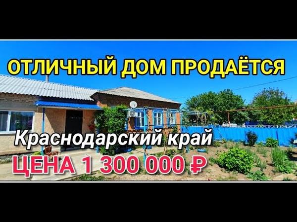 СПОРИМ ЧТО ВАМ ЭТОТ ДОМ ПОНРАВИТСЯ Обзор Недвижимости от Николая Сомсикова