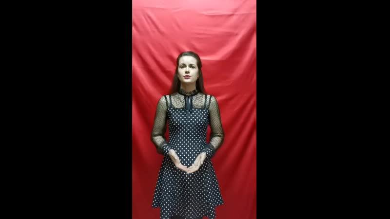 Наталья Зауэр Реализация блока поэзия памяти