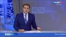 Подозреваемых в разбое задержал смоленский СОБР Росгвардии