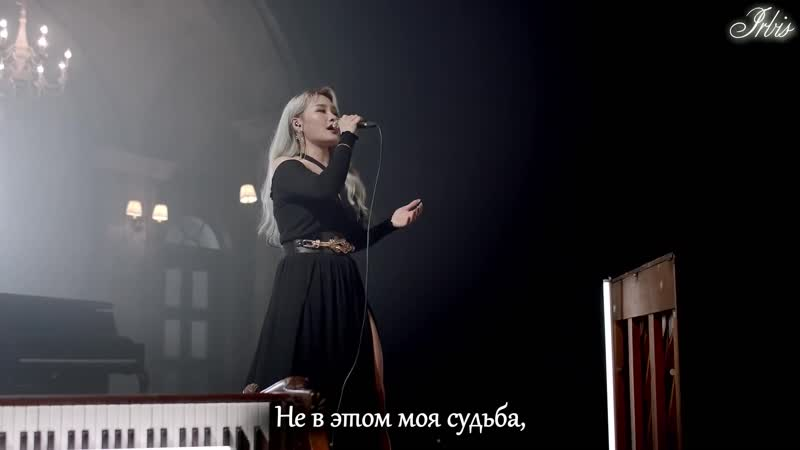 Sonnet Son - Im Not A Warrior (Live)(рус.саб)