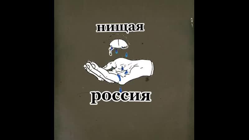 Olimgonnim - Россия ( А.Блок)