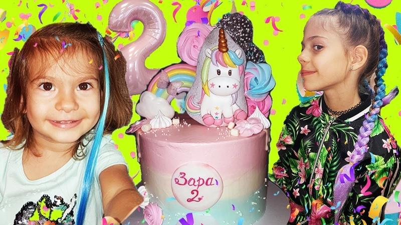Unicorn doğum günü partisi Elisin kardeşinin Zara Doğum gününü kutluyor@Maceraci Cocuklar