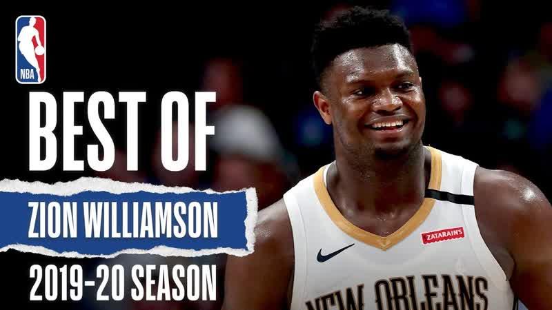 Лучшие моменты Зайона Уильямсона в сезоне 2019 20