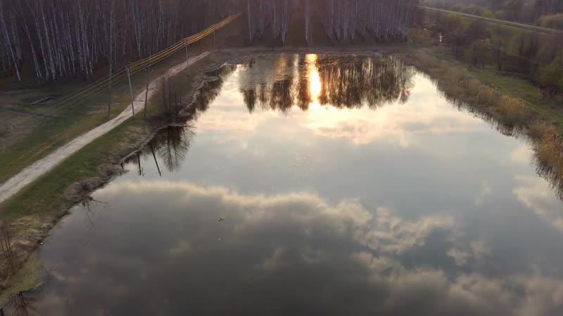Озеро и закат солнца г Карачев Съёмка с квадракоптера