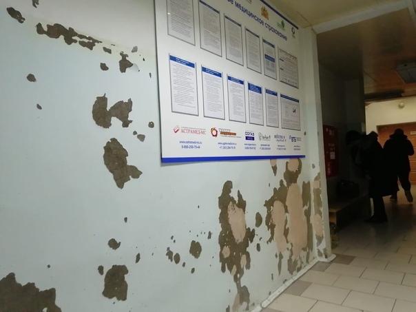 Одна из детских поликлиник на Урале.
