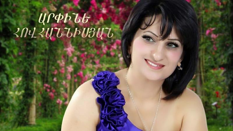 Arpine Hovhannisyan Bingyol