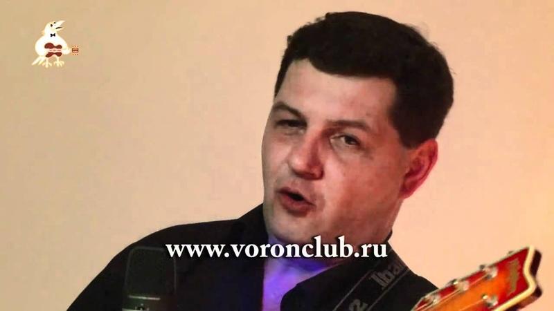 Аркадий Аршинов в Айвенго 01 12 10