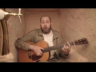 Новая песня Слепакова - Все будет замягчательно!