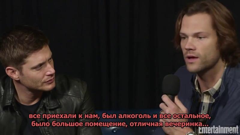 Джаред и Дженсен на ewpopfest интервью