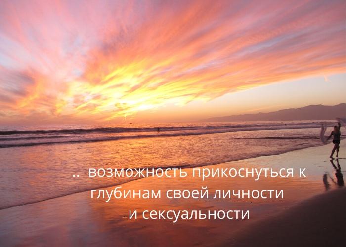 Афиша Екатеринбург Неотантрический ретрит с Андреем Любарским
