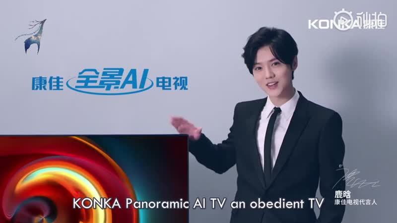 [VIDEO] LuHan × KONKA CF | ENG SUB