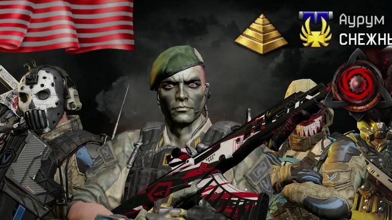 Warface ФРАГМУВИК РМ 2 0 В СОЛО