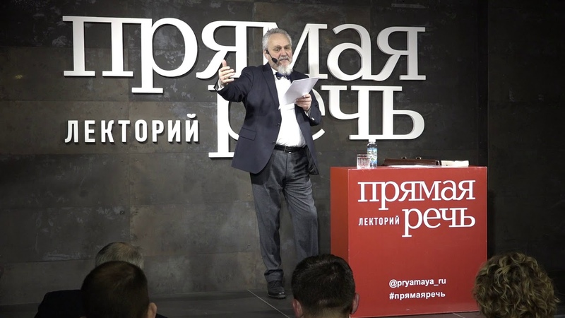 Зубов Андрей История Христианства Курс по истории религий День 6