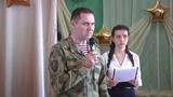 В Ростовской области открыли мемориальную парту имени Героя России Андрея Зозули