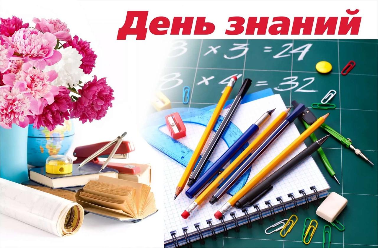 Вы знали, что несколько веков назад 1 сентября в России отмечался Новый год?